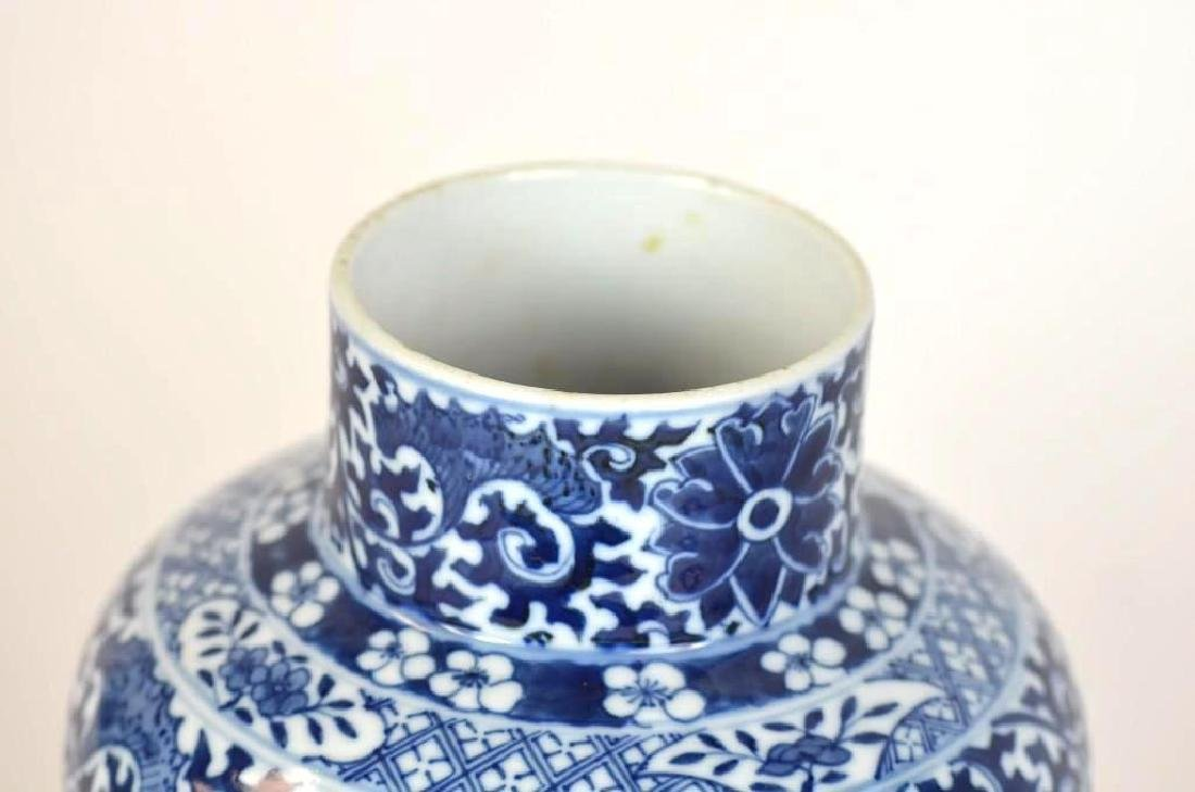 Chinese Blue & White Vase on Stand - 4