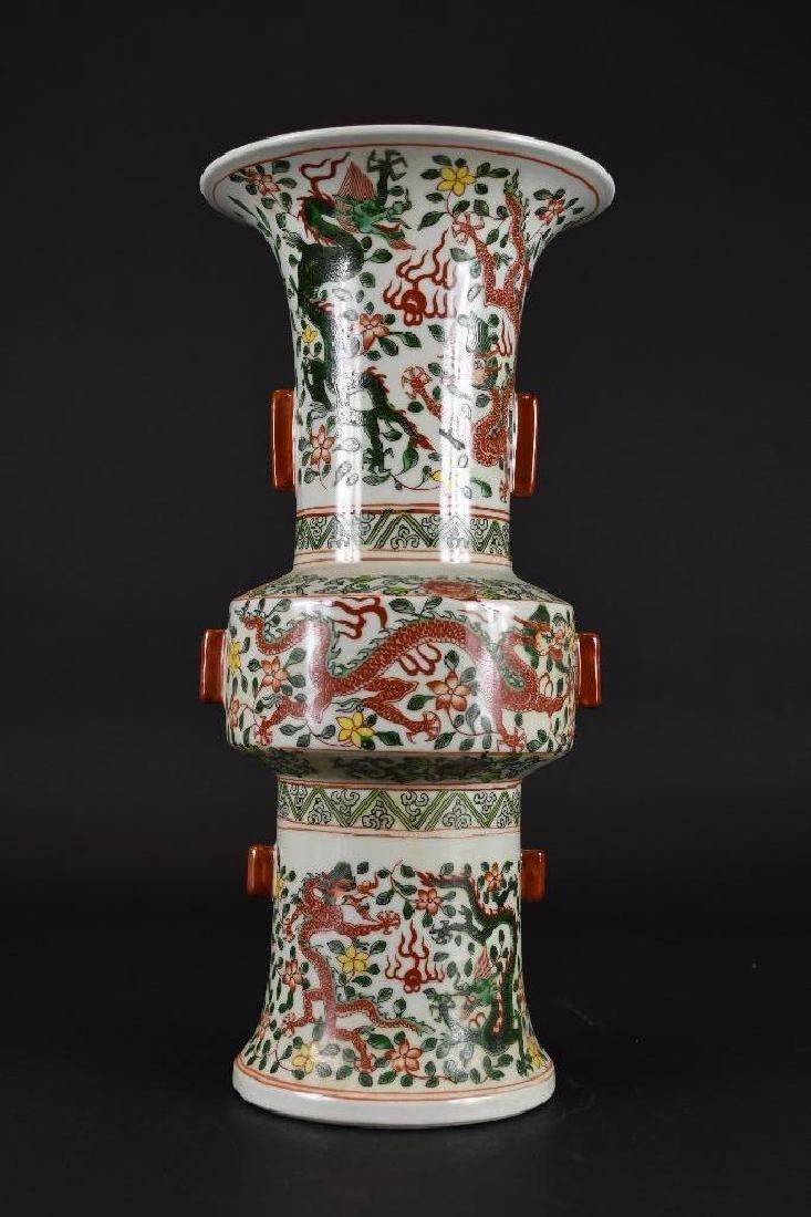 Chinese Polychrome Porcelain Vase - 3
