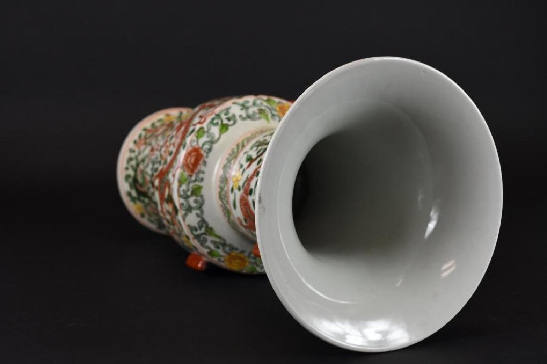 Chinese Polychrome Porcelain Vase - 5