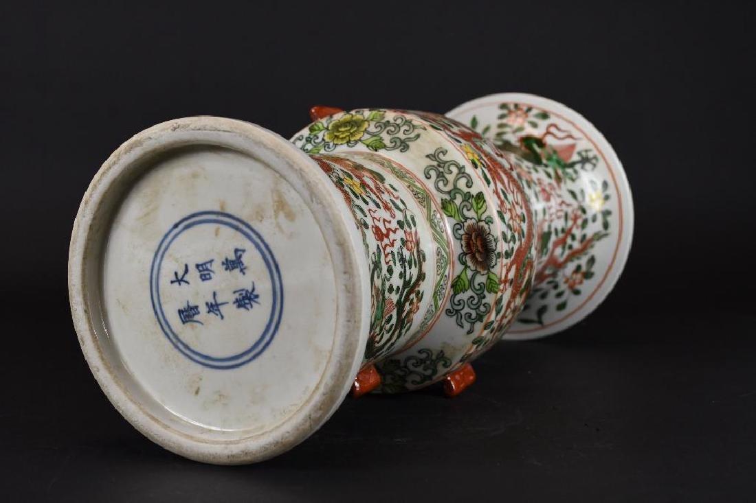 Chinese Polychrome Porcelain Vase - 6