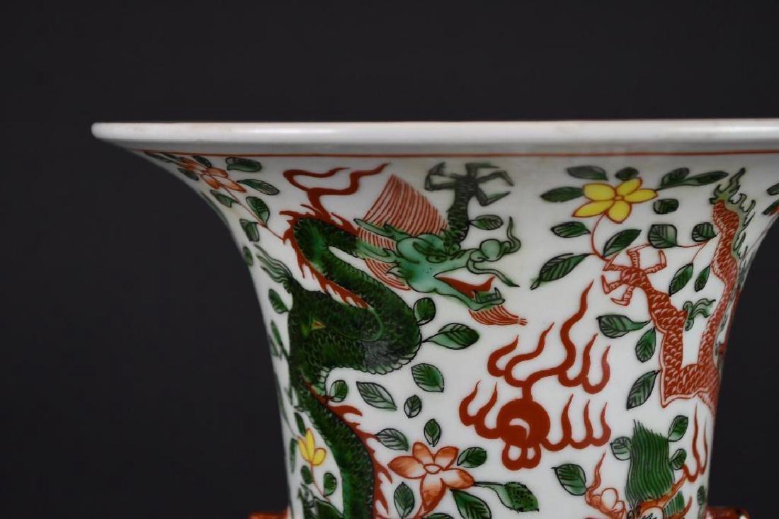 Chinese Polychrome Porcelain Vase - 7
