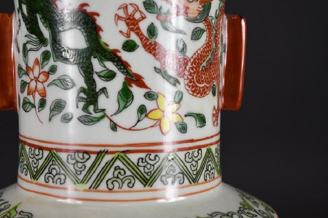 Chinese Polychrome Porcelain Vase - 8