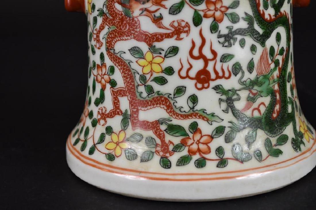 Chinese Polychrome Porcelain Vase - 9