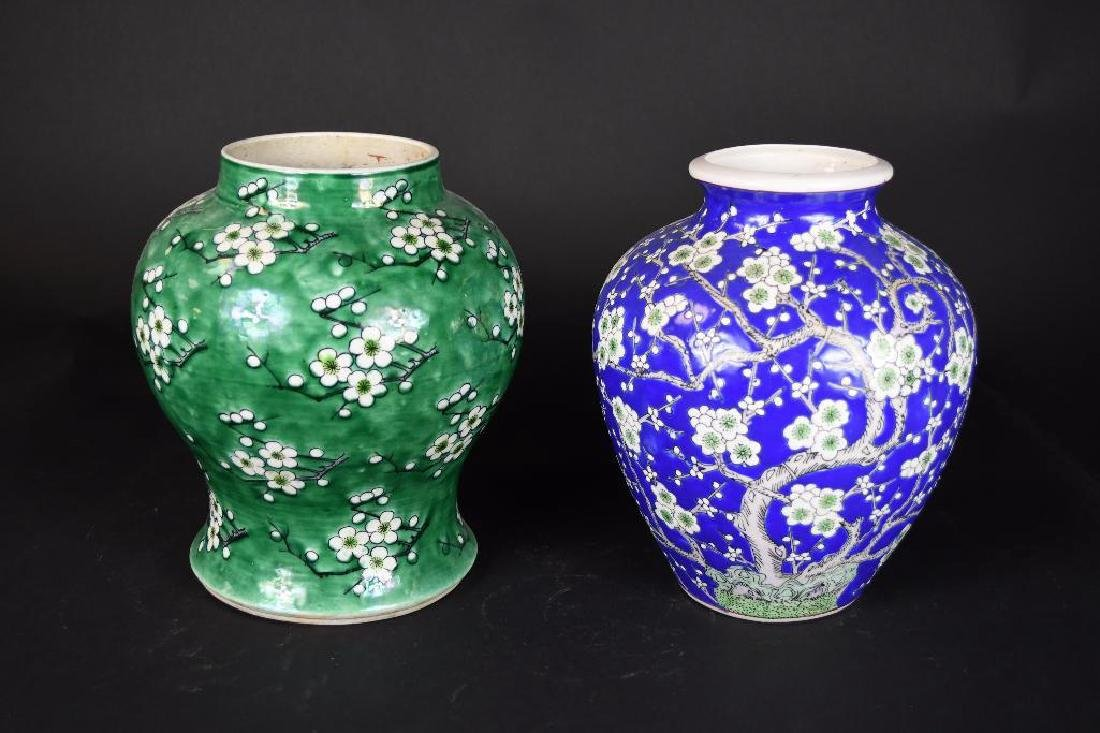 Two Chinese Vases
