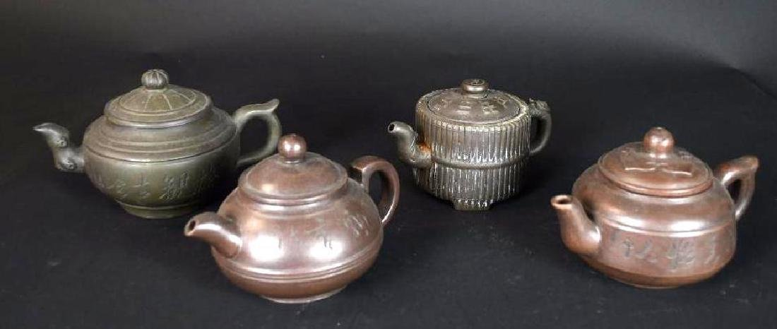 Group of Four Chinese Tea Pots