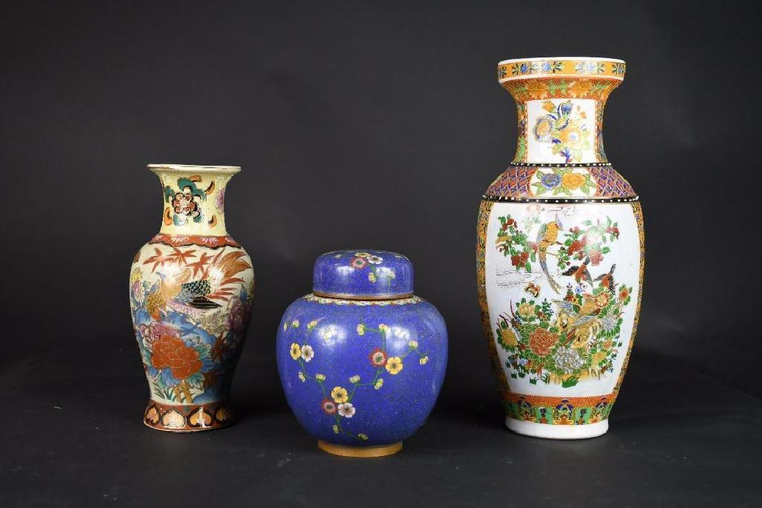 Three Chinese Vases
