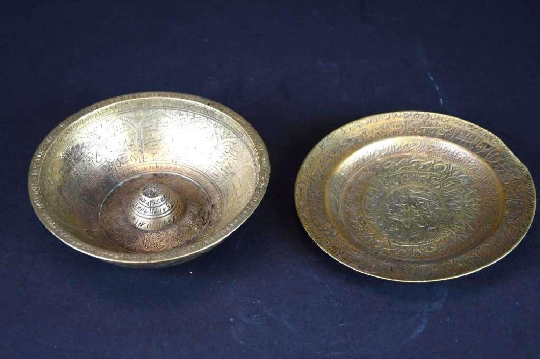 Two Brass Inscribed Bowls