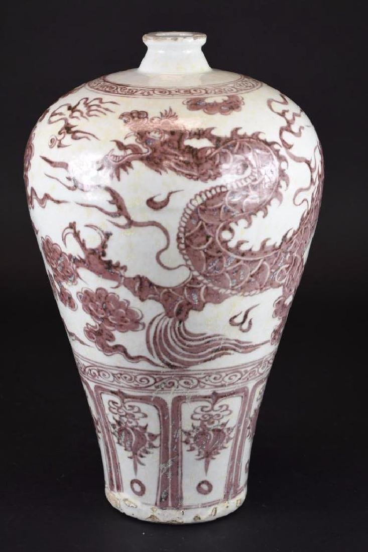 Chinese Copper Red Dragon Meiping