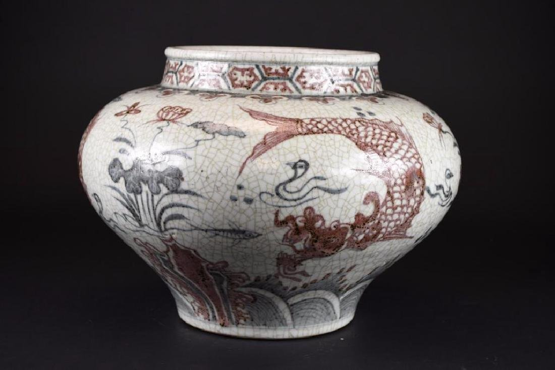Chinese Blue & White Vase With Copper Red Decoration