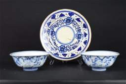 Three Chinese Blue  White Porcelain Items