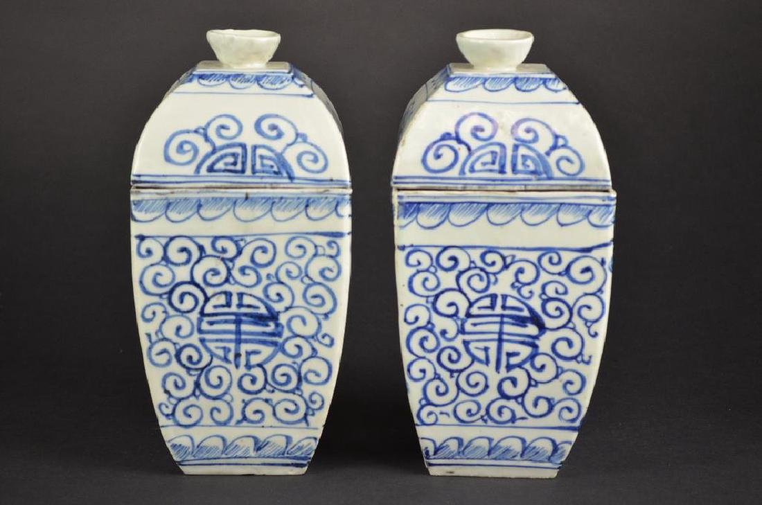 Pair of Chinese Underglaze Blue & White Lidded Vases