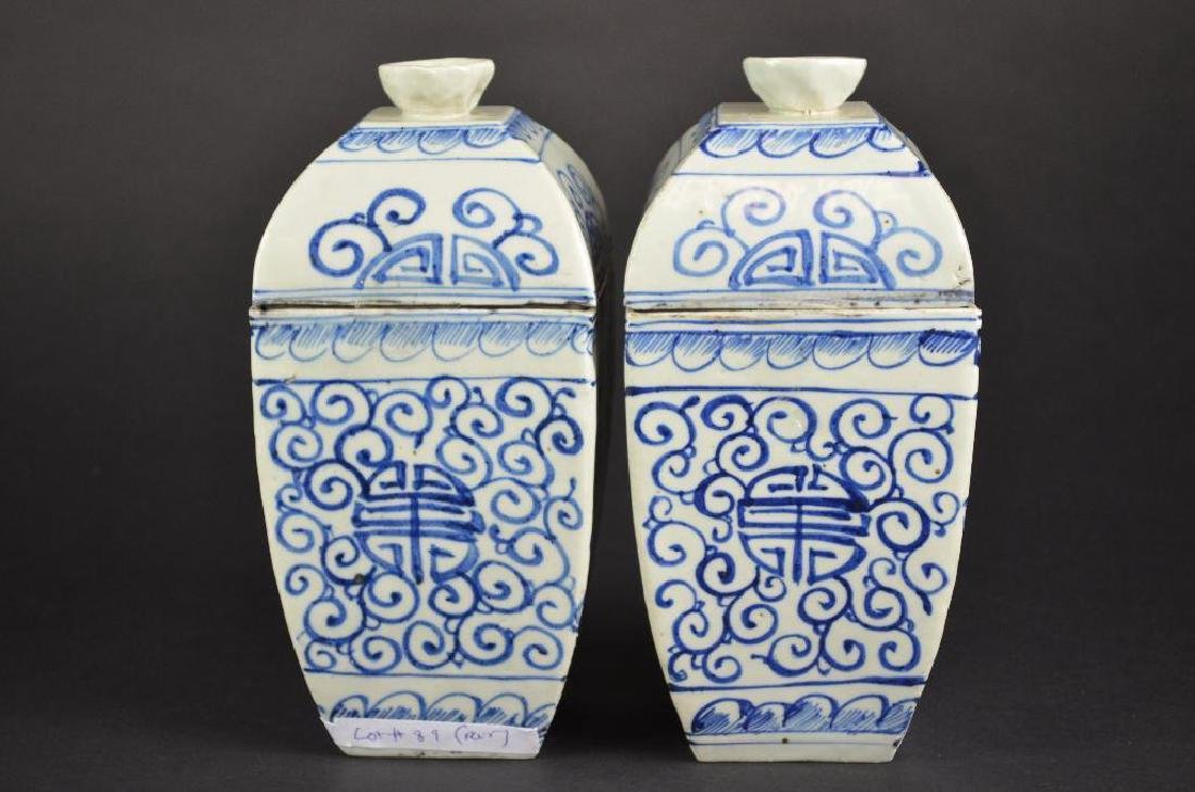 Pair of Chinese Underglaze Blue & White Lidded Vases - 2