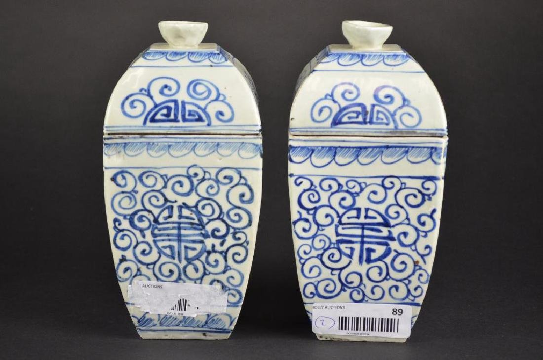 Pair of Chinese Underglaze Blue & White Lidded Vases - 3