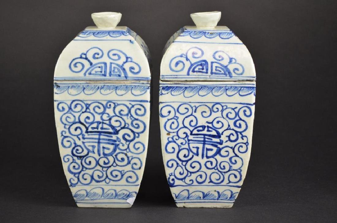 Pair of Chinese Underglaze Blue & White Lidded Vases - 4
