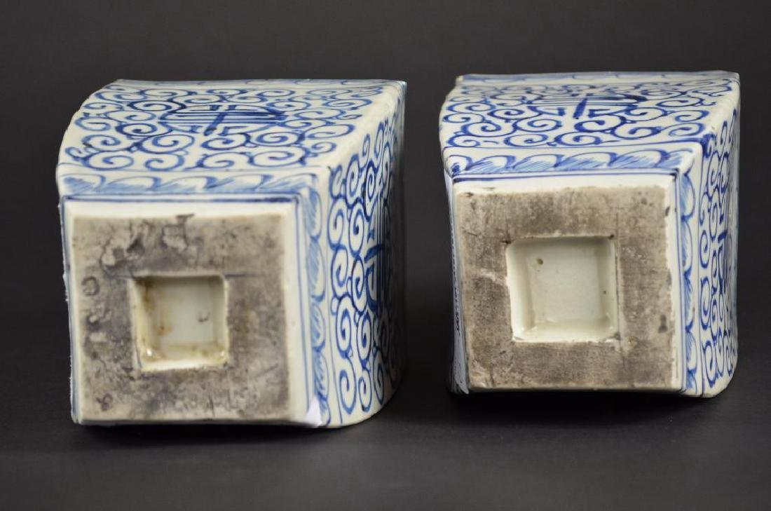 Pair of Chinese Underglaze Blue & White Lidded Vases - 6
