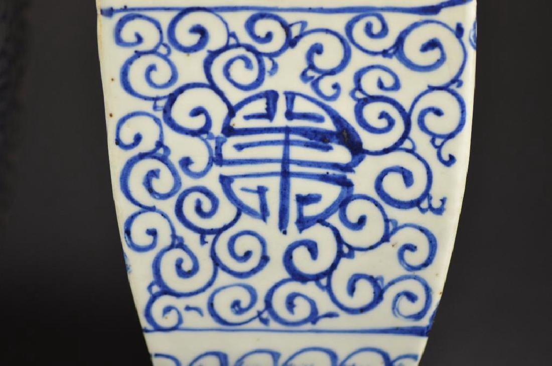 Pair of Chinese Underglaze Blue & White Lidded Vases - 8
