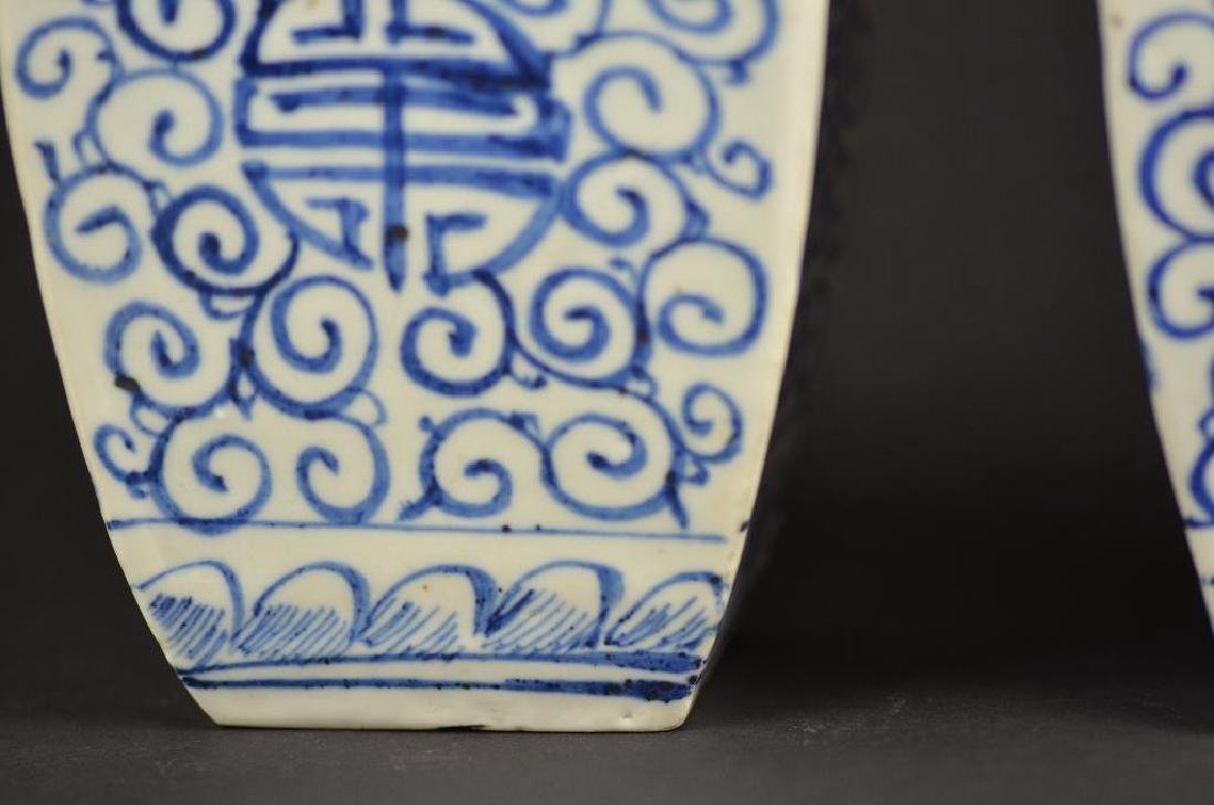 Pair of Chinese Underglaze Blue & White Lidded Vases - 9