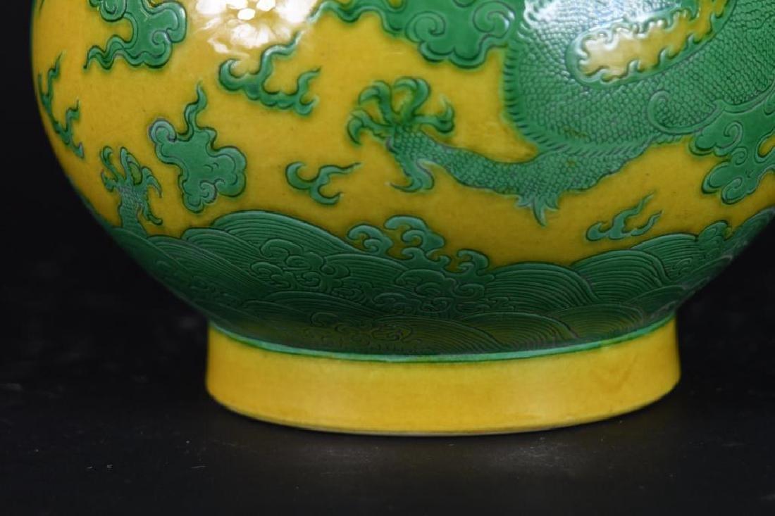 Chinese Yellow & green Dragon Vase - 10