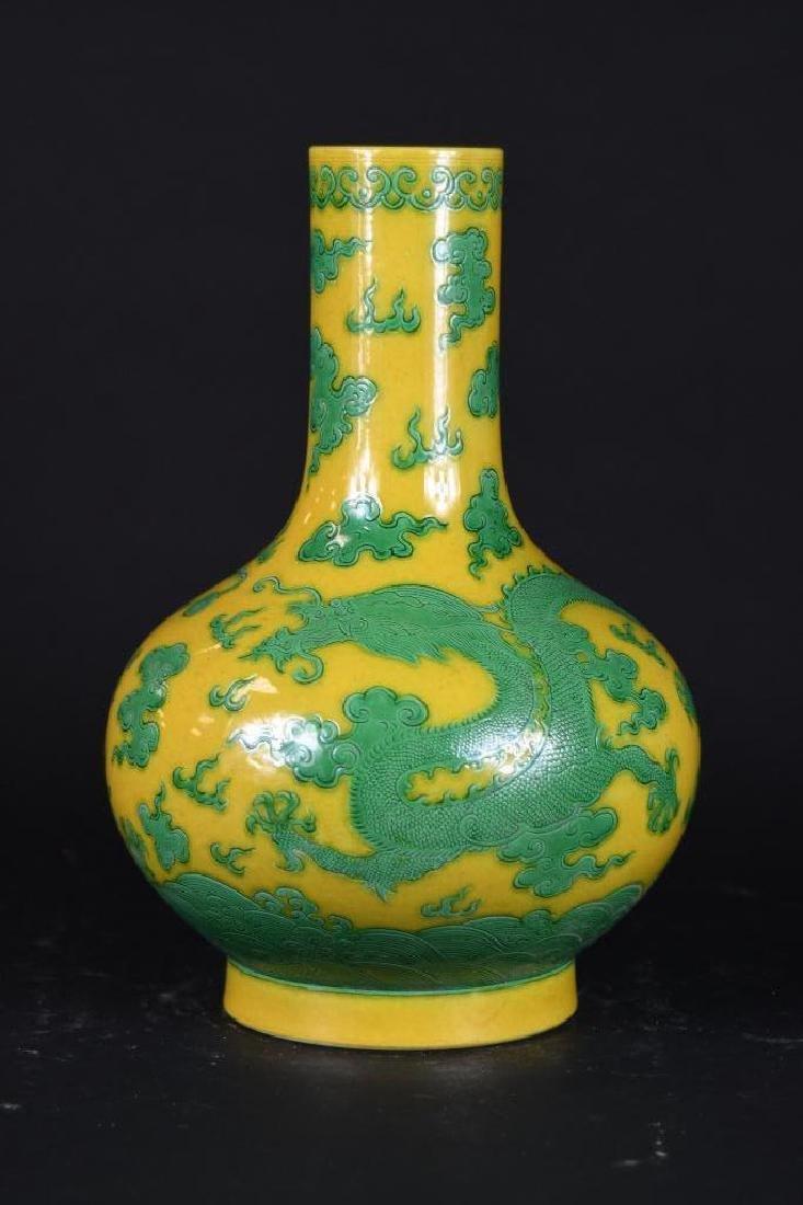 Chinese Yellow & green Dragon Vase - 2