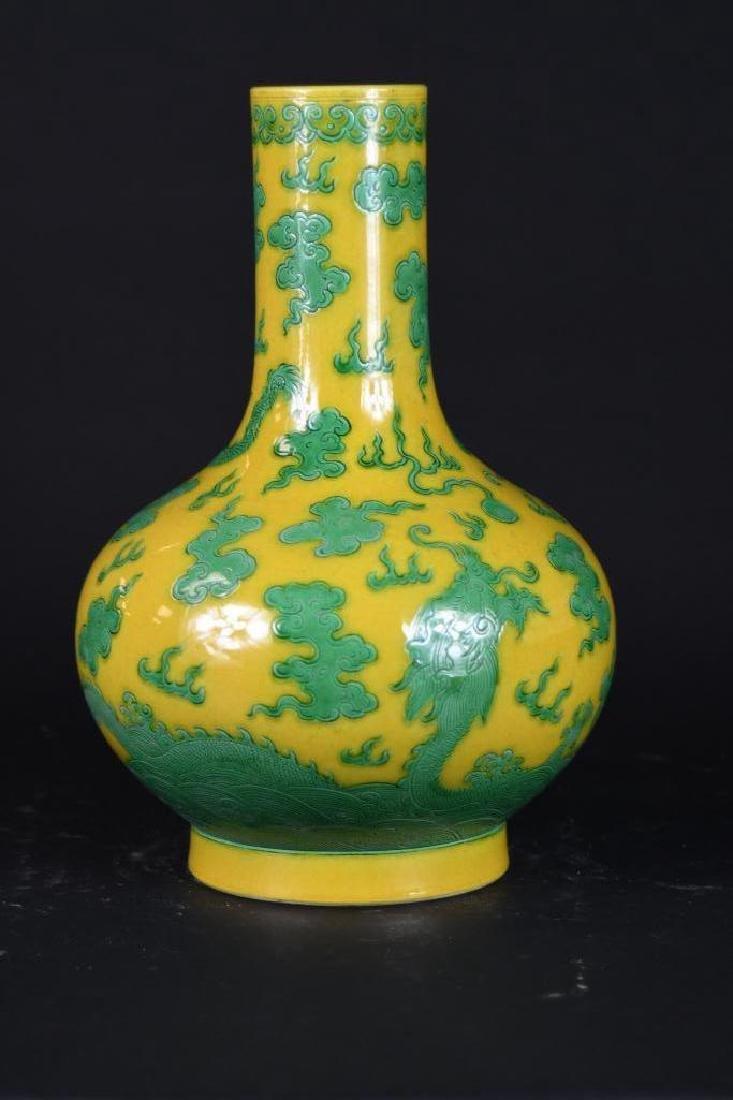 Chinese Yellow & green Dragon Vase - 4