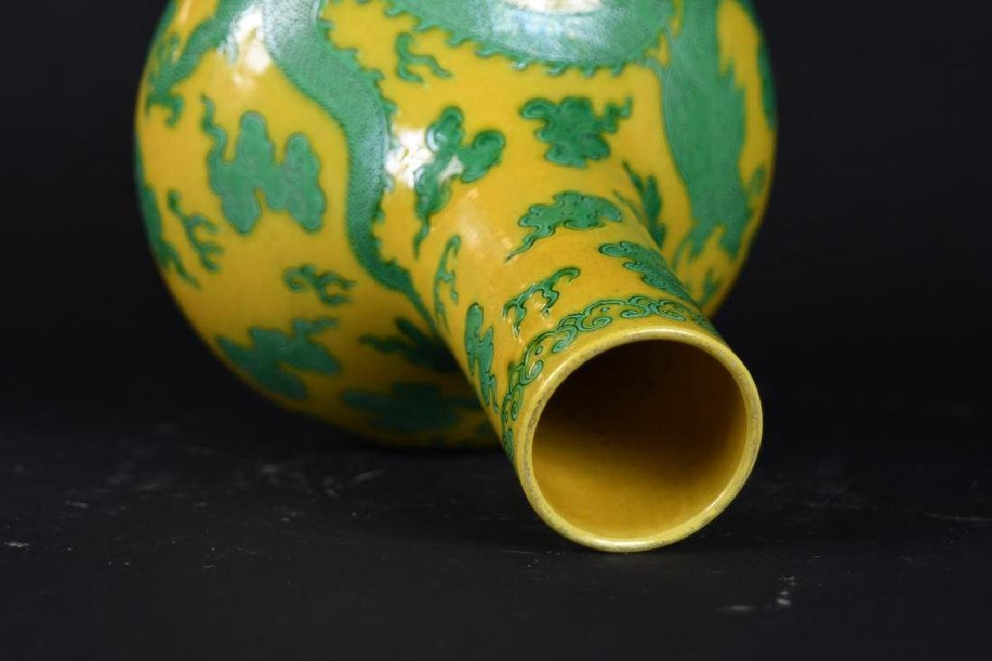 Chinese Yellow & green Dragon Vase - 5