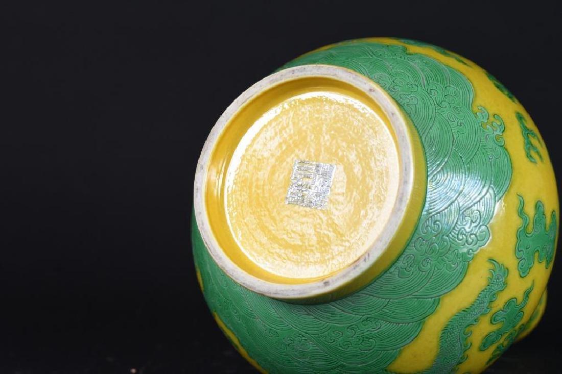 Chinese Yellow & green Dragon Vase - 6