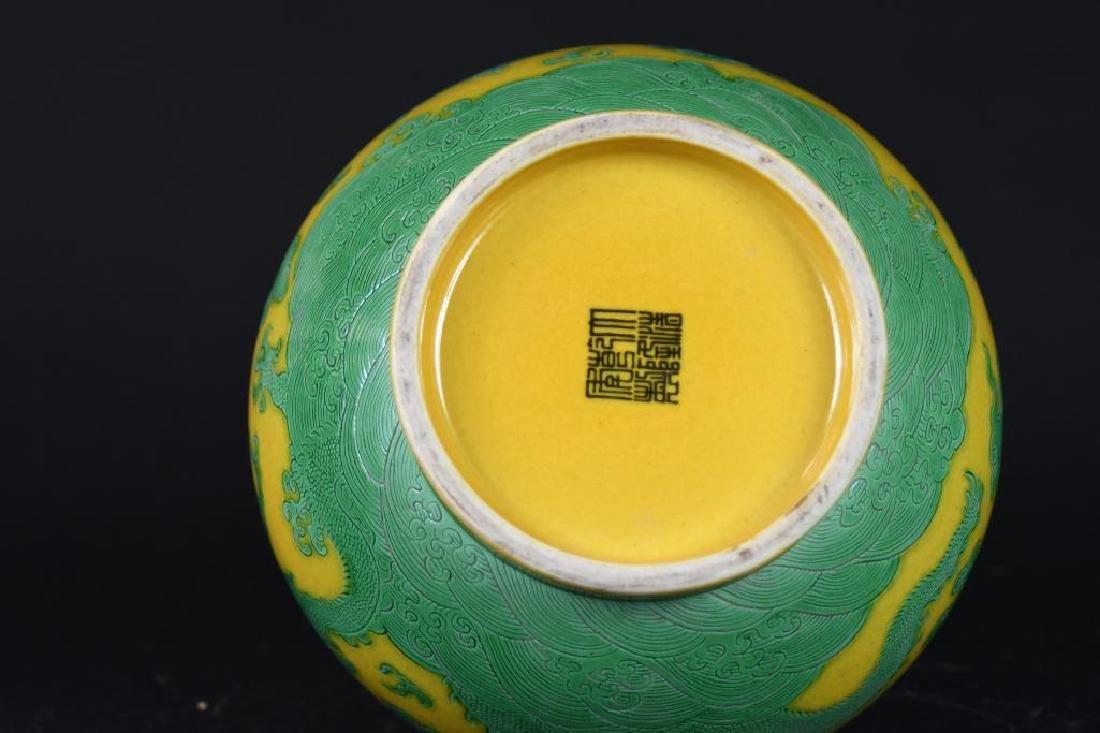 Chinese Yellow & green Dragon Vase - 7