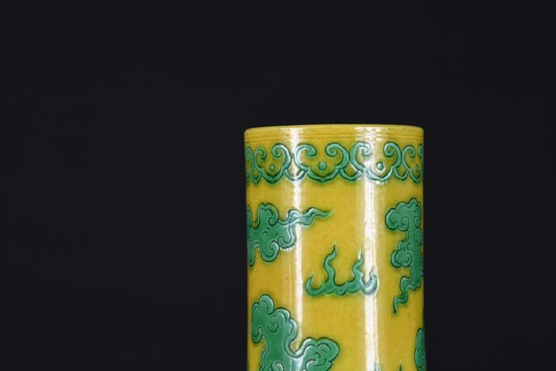 Chinese Yellow & green Dragon Vase - 8