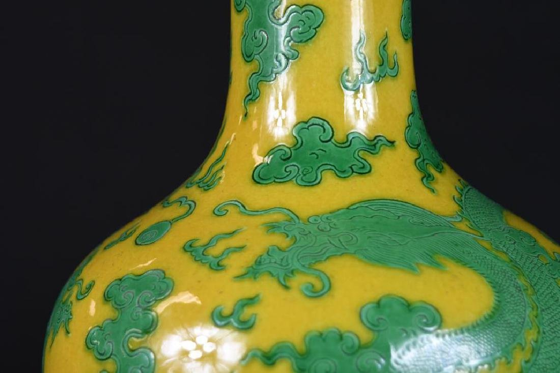 Chinese Yellow & green Dragon Vase - 9