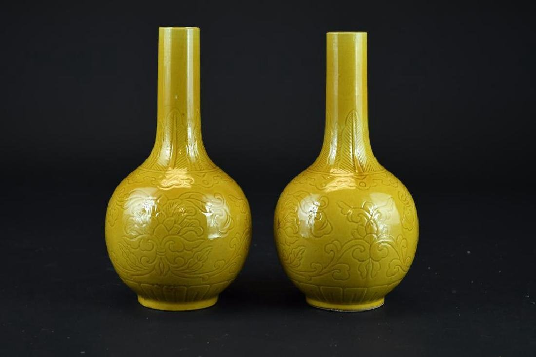Pair of Yellow Glaze Porcelain Vases
