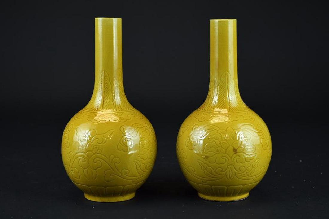 Pair of Yellow Glaze Porcelain Vases - 2