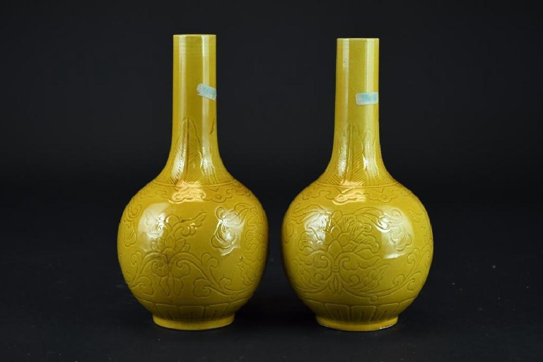 Pair of Yellow Glaze Porcelain Vases - 4