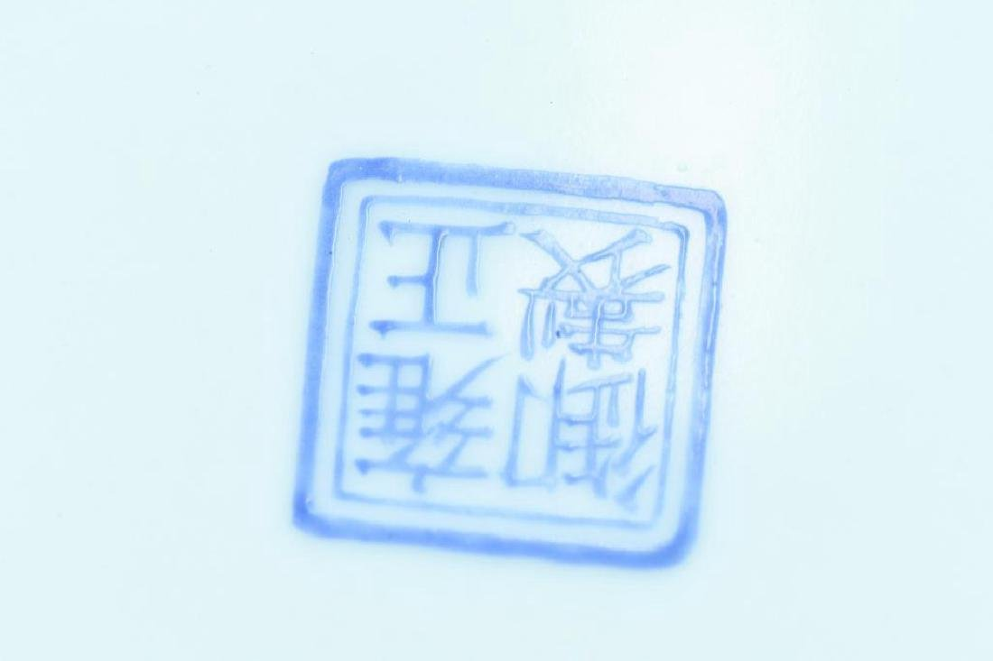 Chinese Cobalt Blue Porcelain Plate - 10