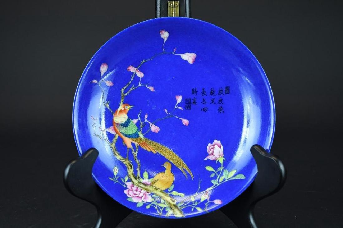 Chinese Cobalt Blue Porcelain Plate