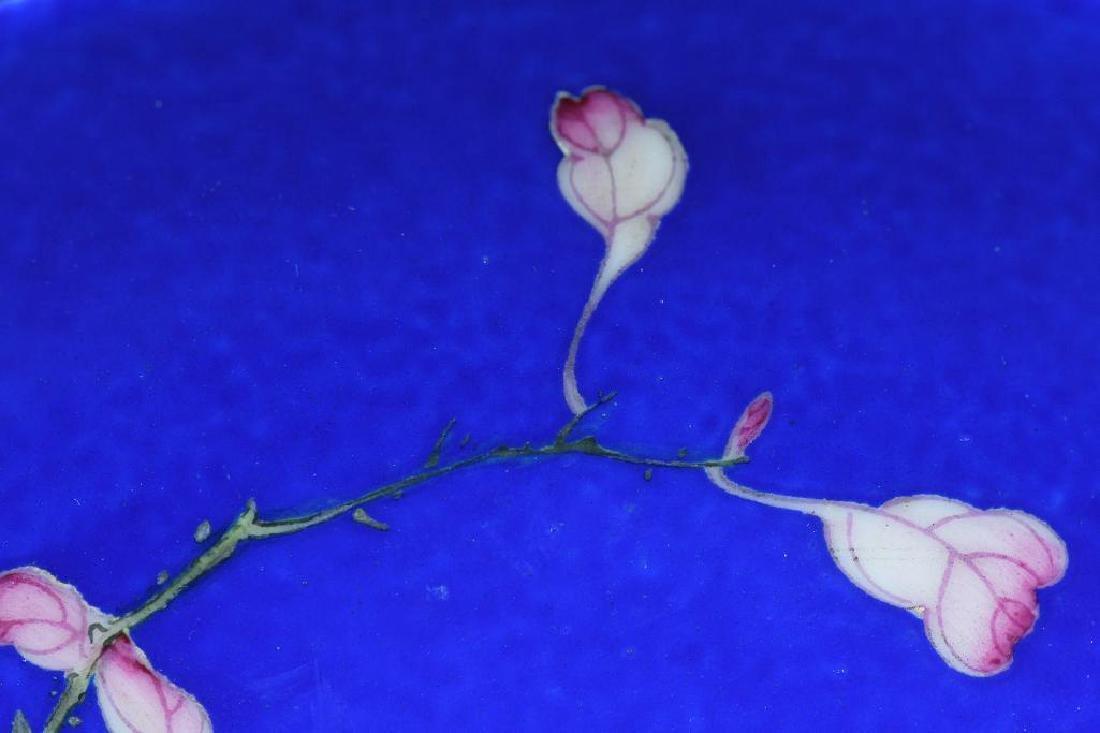 Chinese Cobalt Blue Porcelain Plate - 5