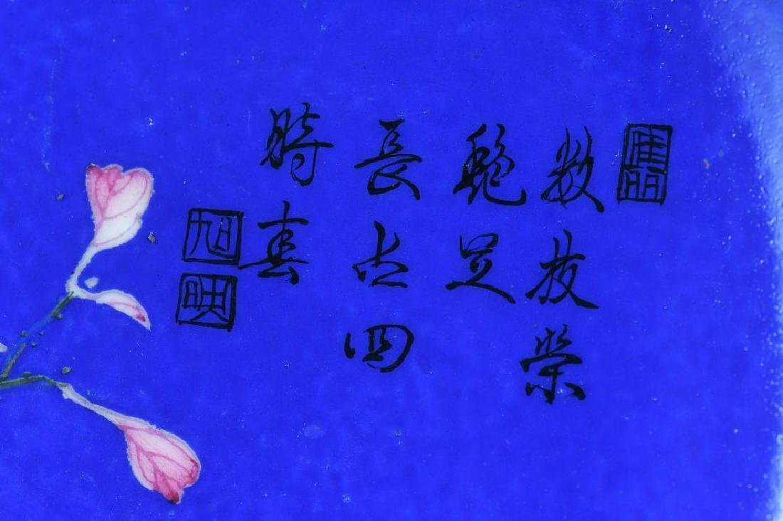 Chinese Cobalt Blue Porcelain Plate - 9