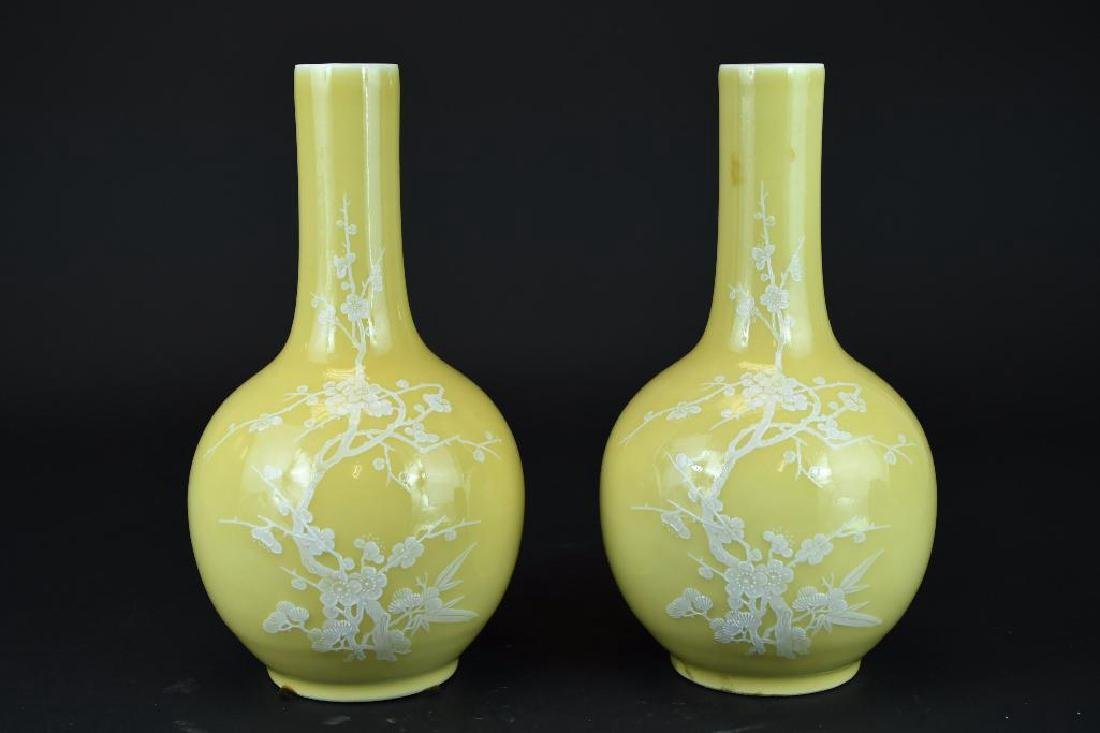 Pair of Chinese Yellow Bottle Shape Vases