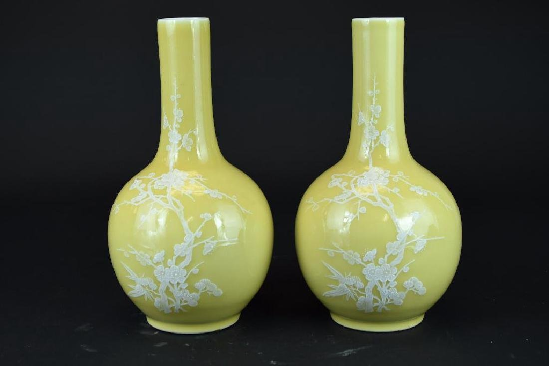 Pair of Chinese Yellow Bottle Shape Vases - 3