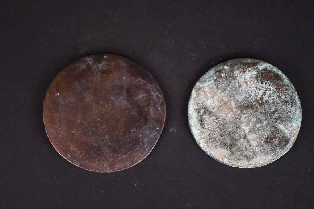 Two Chinese Bronze Mirrors - 2