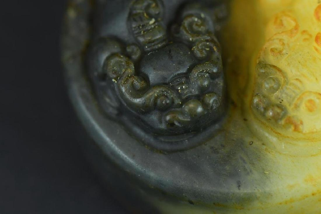 Chinese Carved Jade Pendant - 4