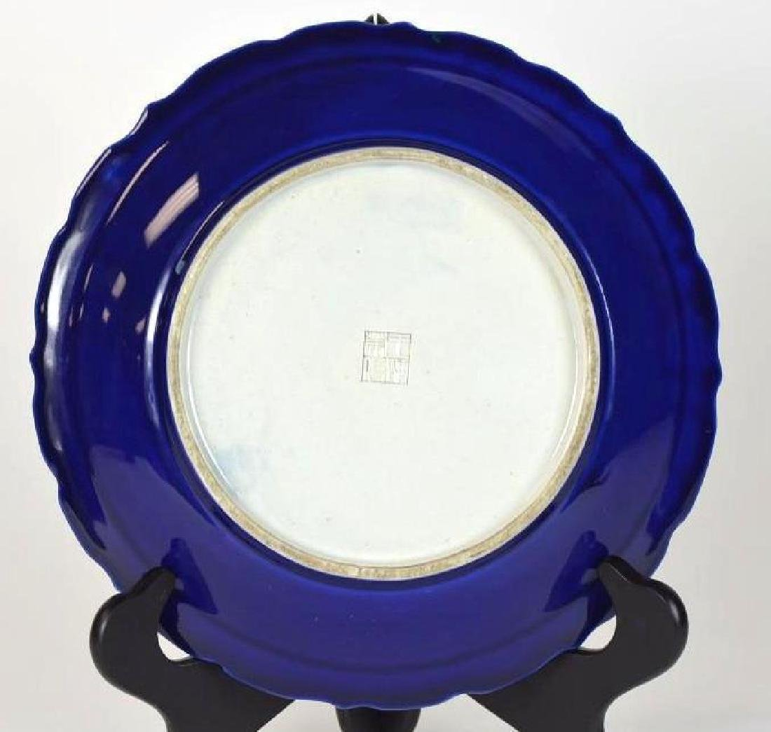 Chinese Porcelain Dragon Charger - 5