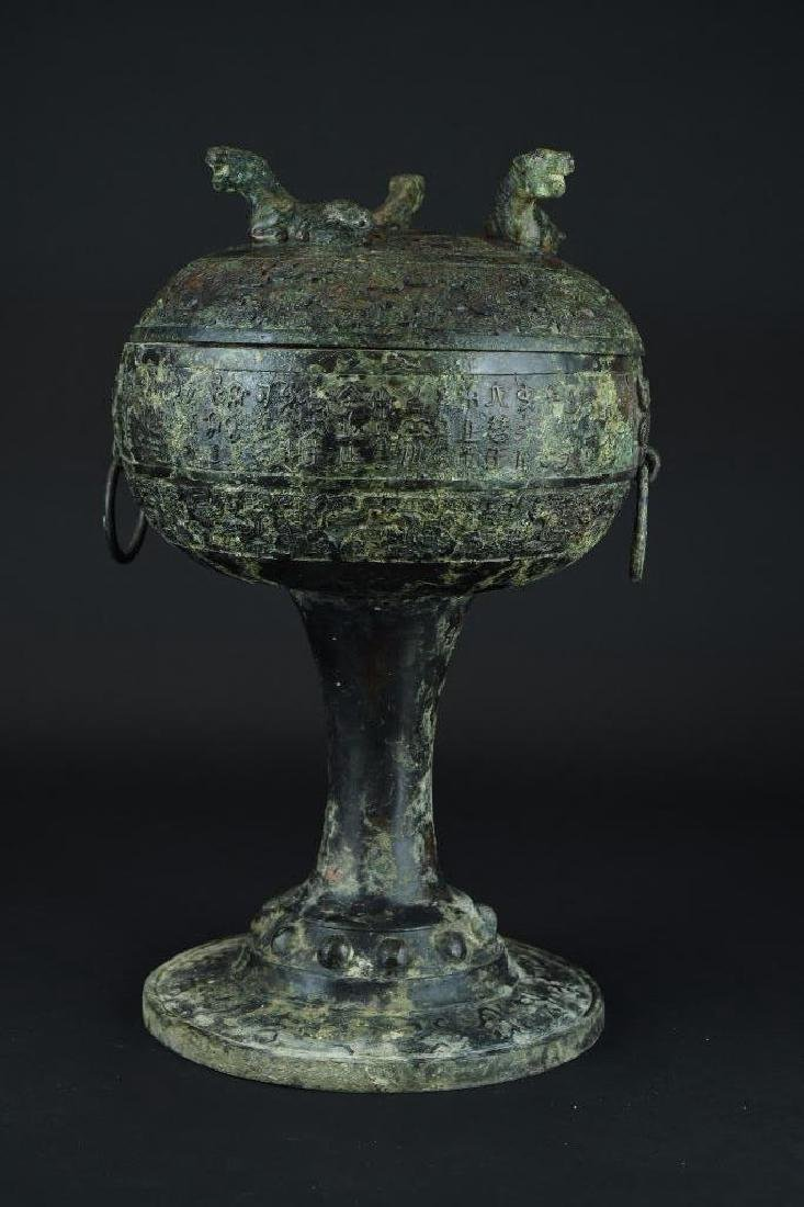 Chinese Bronze Lidded and Footed Food Vessel