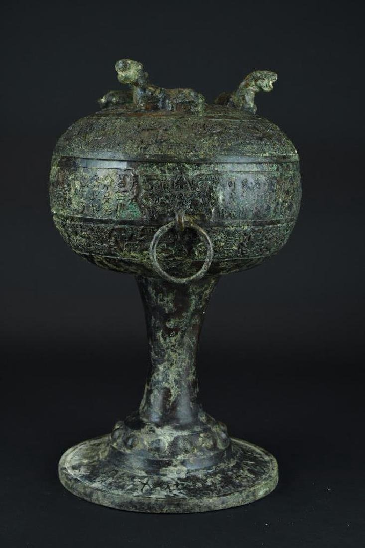 Chinese Bronze Lidded and Footed Food Vessel - 2