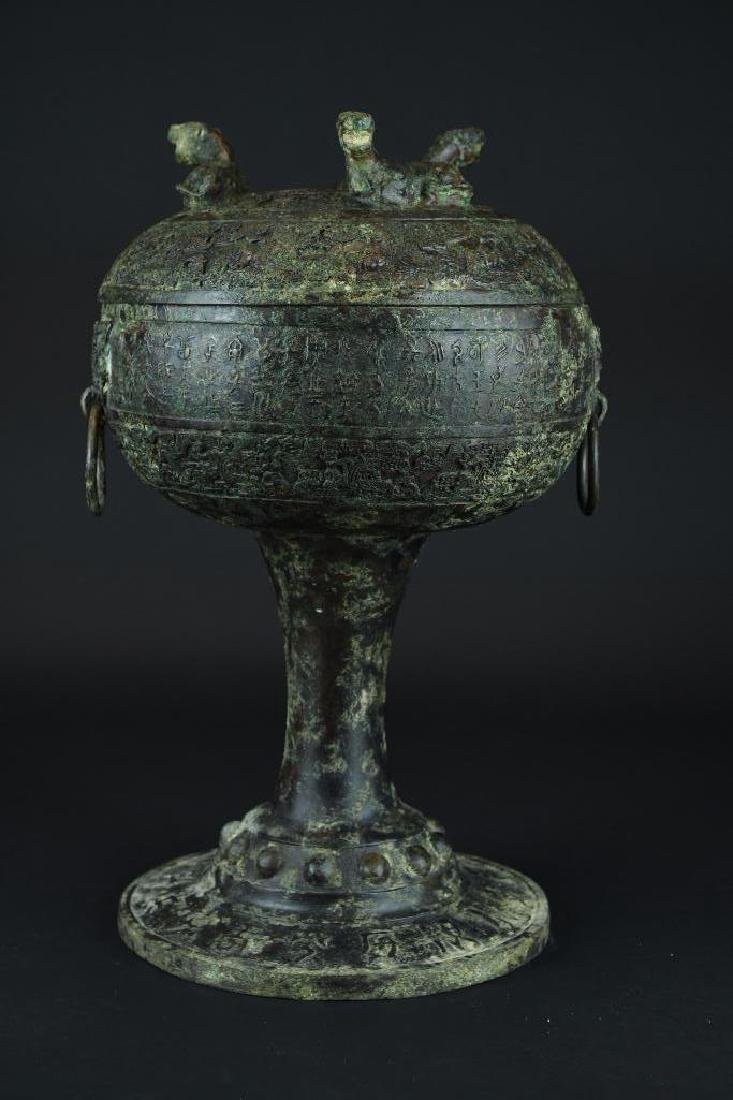 Chinese Bronze Lidded and Footed Food Vessel - 3