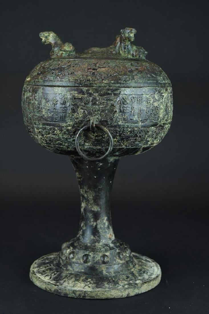 Chinese Bronze Lidded and Footed Food Vessel - 4