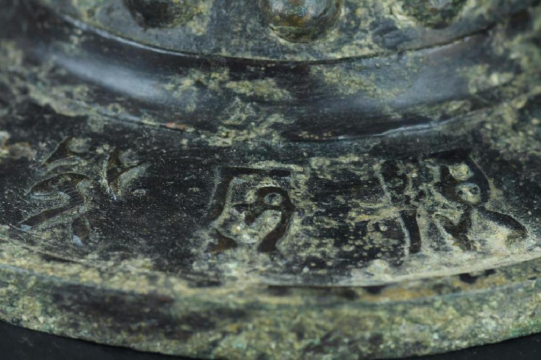 Chinese Bronze Lidded and Footed Food Vessel - 9