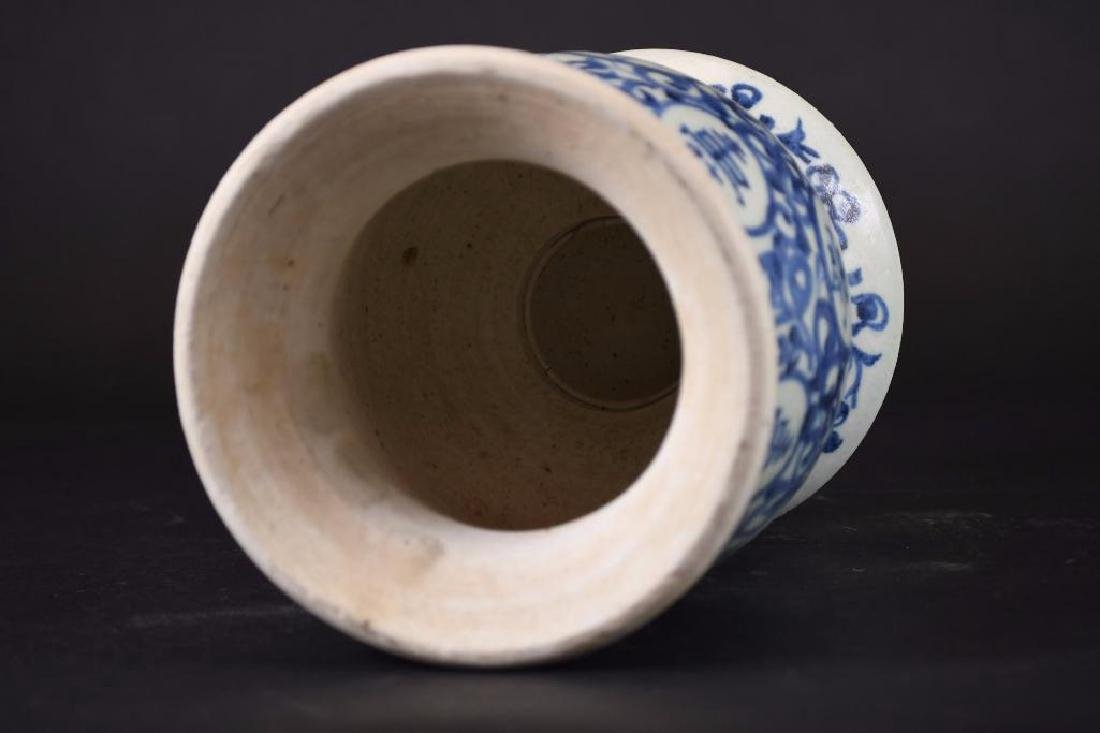 Chinese Blue & White Candle holder - 6