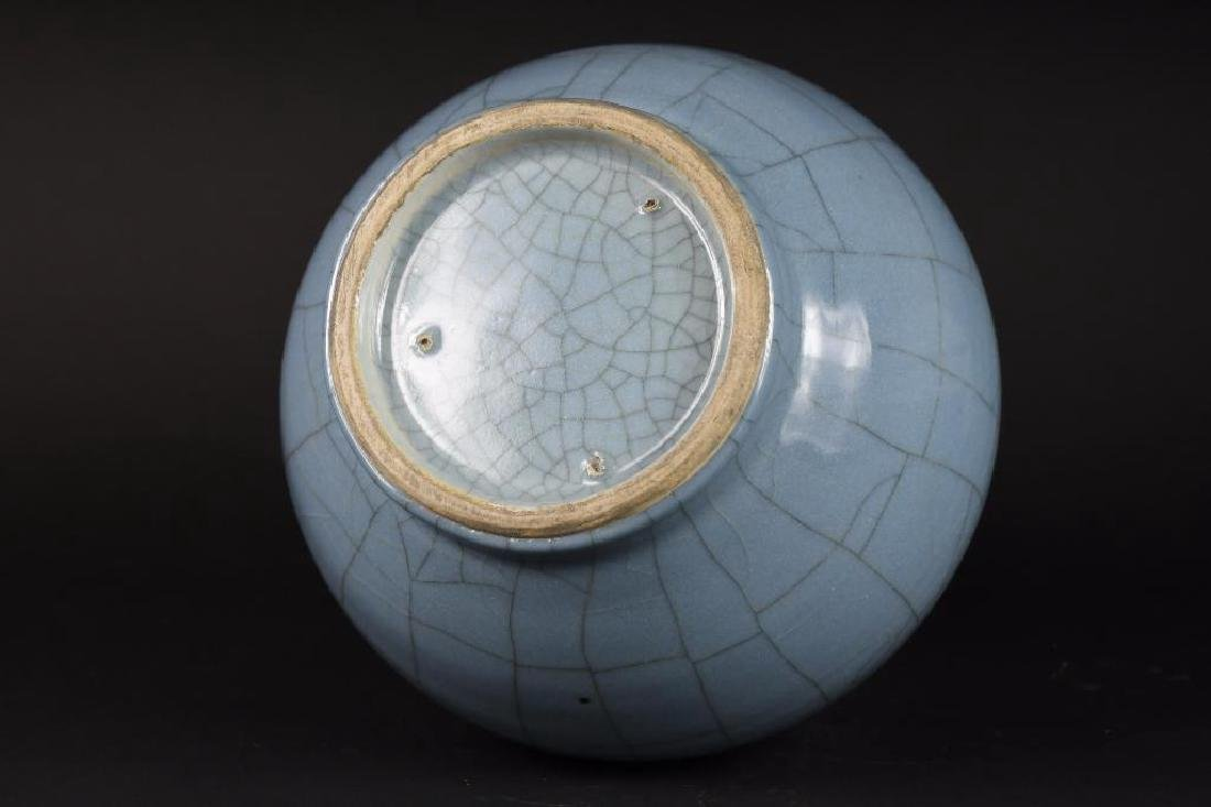 Chinese Pale Blue Footed Vase - 6
