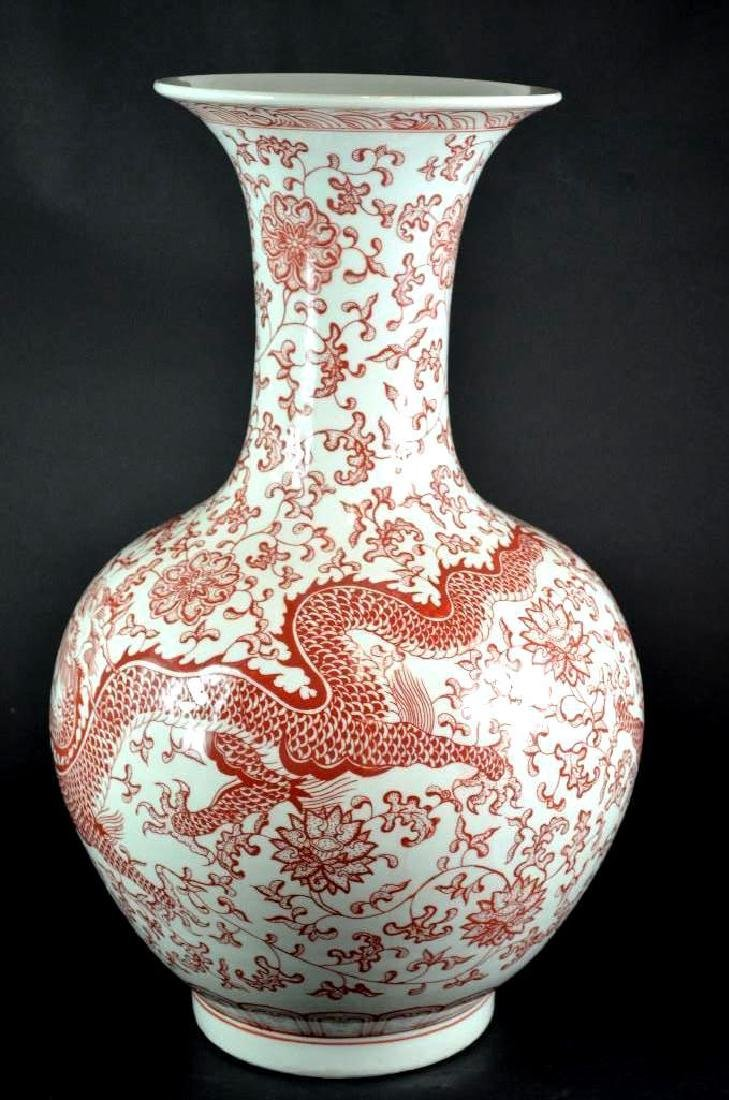 Chinese Copper Red Underglaze Dragon Vase - 2