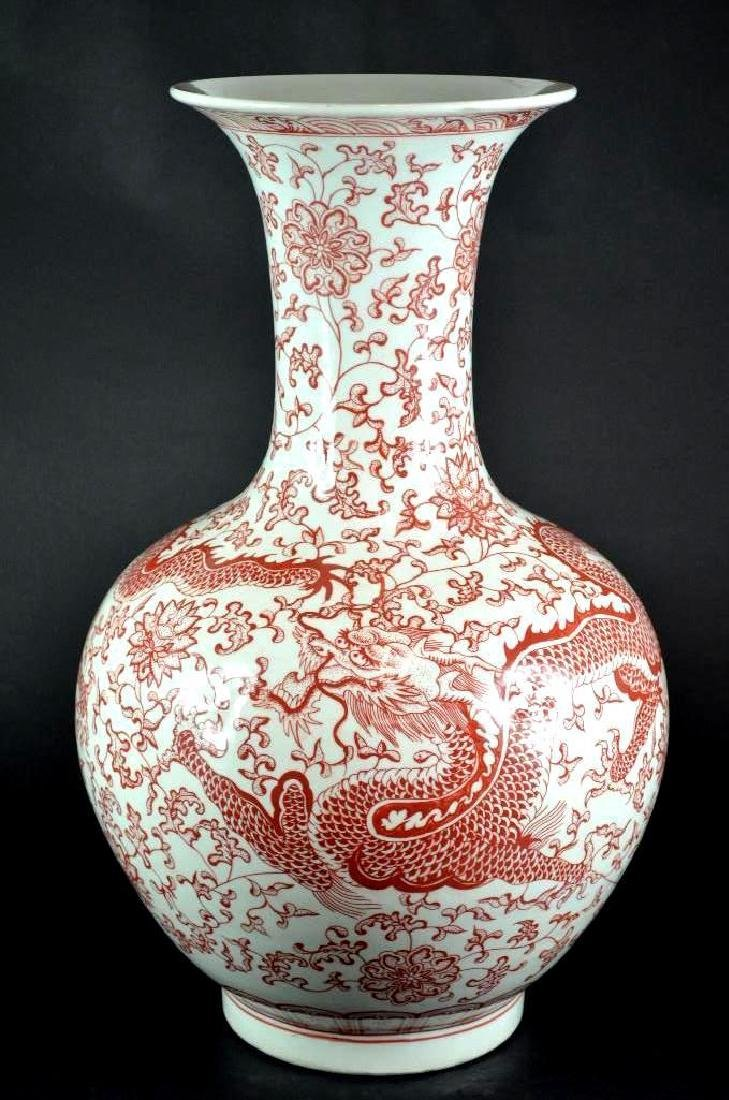 Chinese Copper Red Underglaze Dragon Vase - 3